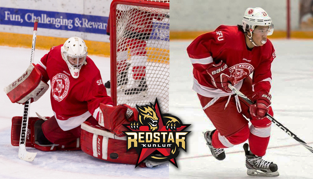 Liem and Eng Sign with Kunlun Red Star of the KHL