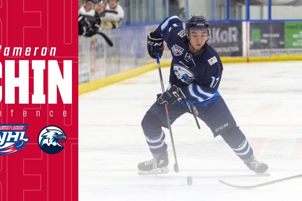 SFU Announces Commitment from Burnaby's Cameron Chin (Canmore Eagles, AJHL)